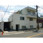 【売倉庫】住居3LDK 付き/3階建て96坪