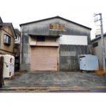 【売倉庫】平屋建て90坪/準工業地域