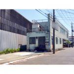 【売工場】2階建て98坪/準工業地域